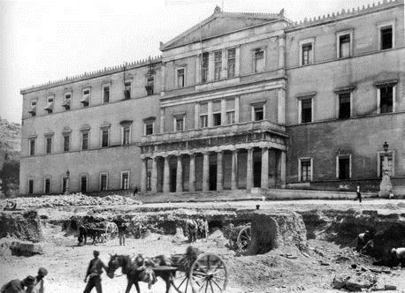 Η συμβολή του Δημήτρη Πικιώνη στην διαμόρφωση του μνημειακού χώρου της Αθήνας