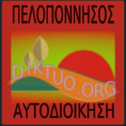 ΣΥΝΕΔΡΙΟ ΚΕΔΕ. -ΘΕΣΕΙΣ ΡΙΖΟΣΠΑΣΤΙΚΗΣ ΑΥΤΟΔΙΟΙΚΗΤΙΚΗΣ ΠΡΩΤΟΒΟΥΛΙΑΣ