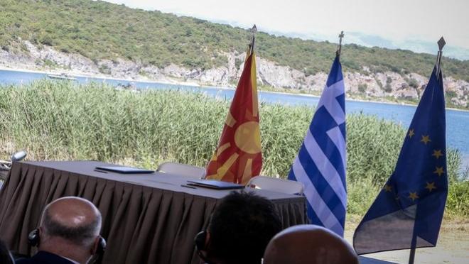 """Αν καταρρεύσει η Συμφωνία των Πρεσπών εδραιώνεται ο όρος """"Δημοκρατία της Μακεδονίας"""""""