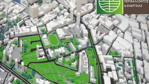δήμοι χρηματοδότηση 200 εκατ. ευρώ για να ολοκληρώσουν τον πολεοδομικό σχεδιασμό στην περιοχή τους